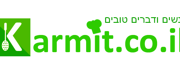 karmit.co.il